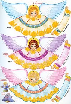 Łatwy Aniołek z papieru na choinkę / Smart and Easy Paper Angel on the Christmas Tree Christmas Angels, Kids Christmas, Vintage Christmas, Paper Puppets, Paper Toys, Paper Angel, Paper Dolls Printable, Angel Crafts, Christmas Paper Crafts