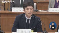 팩트체크/ 박근혜 대통령 옷값 4500만원은 누가 냈을까?