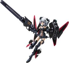 Amazon.com: Bandai Tamashii Nations Armor Girls Project Origami Tobiichi Action Figure: Toys & Games
