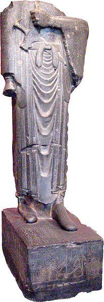 Statue de Darius Ier - grauwacke - 2,46 m - Musée Iran Bastan, Téhéran