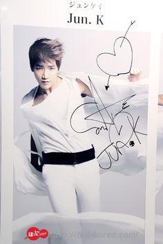 Jun K ♡ #2PM