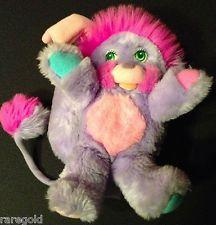 "1985 VINTAGE MATTEL PRETTY BIT PURPLE POPPLE PLUSH 8"" 80s toy doll AGC - SOLD"