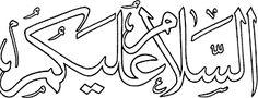 Image result for arabic calligraphy ASSALAMUALAIKUM