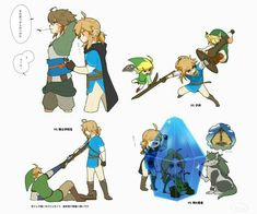 Botw link and others
