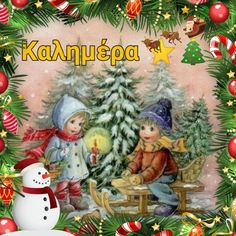Christmas Wishes, Christmas Ornaments, Mina, Grinch, Holiday Decor, Cards, Good Morning, Christmas Jewelry, Maps