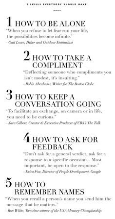 5 Skills Everybody Should Have - conversation, names, compliments, curiosity, feedback, alone