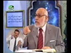 د/ زغلول النجار  الاعجاز العلمي في القران الكريم (5)