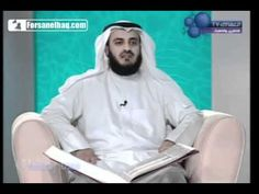 ARABIC - Quran Teacher: Sheikh Mishary Rashid Alafasy (Teaching Tajweed to Children) Tajweed Quran, Quran Arabic, Quran Recitation, Learn Quran, Arabic Alphabet, Islam Religion, Deen, Homeschooling, Muslim