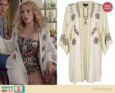 Carrie's floral printed tie-front romper and embroidered robe on The Carrie Diaries. Outfit Details: http://wornontv.net/21361 #TheCarrieDiaries #fashion