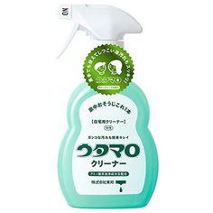 【コストコ節子流】オキシクリーンの使い方!汚れ落しテクニック16選 Costco, Clean Up, Spray Bottle, Clean House, Cleaning Supplies, Packaging, Japan, Ideas, Cleaning Agent