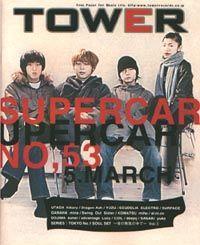 TOWER No.53 - SUPERCAR