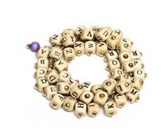 An Alphabet Bracelet Is The Perfect Gift For Any Teachers In Your Life Find