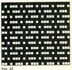0193_Схема_узора, Спицами ленивый жаккард