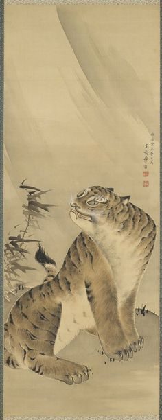 Minneapolis Institute of Arts - The Collection Sitting Tiger Roaring with the Wind 1883  Mori Kansai