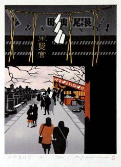 Ueno Tochigu