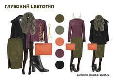 23-khaki-winter-outfit-for-deep-coloring.jpg (800×565)