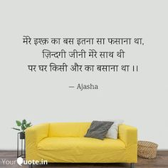 Lost Love Quotes, Love Pain Quotes, Love Quotes In Hindi, Love Lines For Her, Forever Quotes, Indian Tv Actress, Beautiful Moon, Cute Girl Poses, Losing You