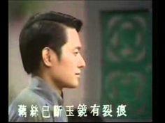 啼笑姻綠 電視劇主題曲 仙杜拉 - YouTube