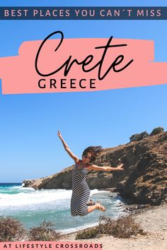 Greek Islands Vacation, Greece Travel, Crete, Cool Places To Visit, European Travel Tips, Top Place, Europe Destinations, Summer Travel, Travel Around The World