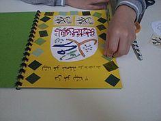 livre sur le prophète (sala Allah 'alahi wa sallam)