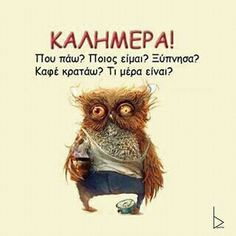 This what I look like in the morning because I am a night owl. <<<<<<<< partly true- if the owl was female XD Drawn Art, Favim, How I Feel, My Coffee, Morning Coffee, Drink Coffee, Coffee Time, Monday Coffee, Night Coffee