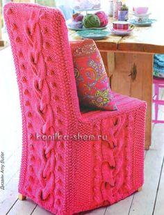 Tejer agujas de tejer. La cobertura de la silla. La descripción del circuito
