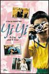 Yi Yi (2000)  NJ Jian, his wife Min-min and their two kids are a typical middle-class family, sharing their Taipei apartment with Min-min's elderly mother. NJ is a partner in a computer hardware firm which made big profits last year but will go bankrupt soon if it doesn't change direction. He warms to the idea of teaming up with Ota, an innovative designer of games software in Japan, and enjoys...