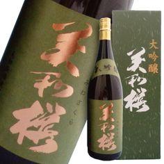 Miwasakura Daiginjyo 1800ml, you can buy direct from Japan