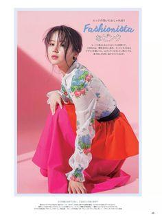 堀北真希 Horikita Maki in magazine ar 04