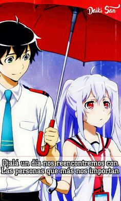 Daiki San Frases Anime Ojala algun dia