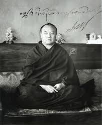 H.H. the 16th Karmapa Rangjung Rigpe Dorje (1924 -1981) was born in Derge province in Eastern Tibet. The previous Karmapa Khakhyab Dorje (1871-1922) left a letter setting forth the circumstances of his next incarnation. On the basis of this letter the authorities of the Tsurphu monastery were able to successfully locate the child.  In 1931 the young incarnate was ordained as a novice monk and offered the Karmapa's ceremonial robes and the Black Hat.