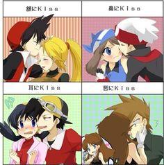Shippings - pokemon-adventures pokespe Fan Art Gold and Kris though hahaha so acurate Pokemon Manga, Pokemon Comics, Pokemon Team, Pokemon Ships, Pokemon Couples, Pokemon People, Anime Couples, Pokemon Especial, Pokemon Adventures Manga