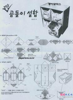 kits de origami 1
