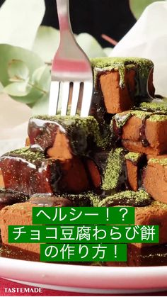 Tastemade Japan, Japanese Kitchen, Baking Party, Recipe Cards, Diy Food, Yummy Treats, Food And Drink, Tasty, Sweets