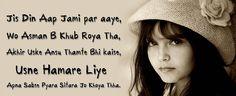 Shayari Hi Shayari: Shayari In Hindi, Funny SMS, Dard Shayari, Love SM...