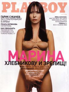 Playboy (Russia) March 2000  with Marina Khlebnikova on the cover of the magazine
