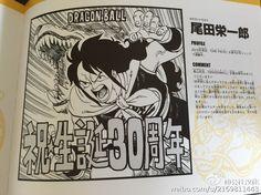 Los mangakas más famosos rinden homenaje a Dragon Ball por sus 30 años