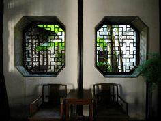 GARDEN of CULTIVATION ..  Suzhou Gardens