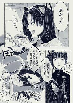 [Doujinshi+ Fanart] Kimetsu no Yaiba - KanaAoi - Wattpad Demon Slayer, Slayer Anime, Butterfly Family, Yuri Anime, First Humans, Anime Angel, Doujinshi, My Hero, Chibi