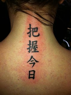 Chinese lettering Neck Tattoo!