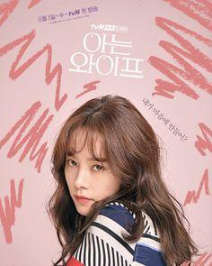 한지민 - 내가 마음에 안들어? #웃짤닷컴 Han Ji Min, Ideal Type, Korean Actresses, South Korea, Jimin, Women's Fashion, Kpop, Celebrities, Movies
