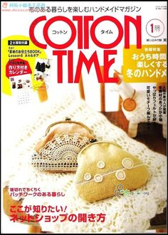 Book Crafts, Arts And Crafts, Japan Crafts, Denim Ideas, Patchwork Bags, Journal, Crochet Chart, Free Sewing, Handicraft