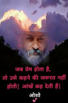 Osho Quotes On Life, Osho Hindi Quotes, Heart Quotes, Spiritual Quotes, Relationship Quotes, Love Quotes, Philosophical Quotes, Love Facts, Zindagi Quotes
