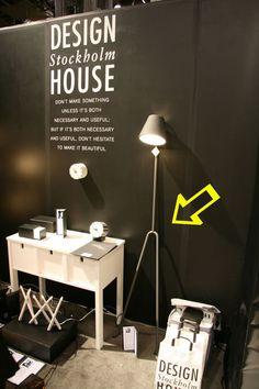design house stockholm - Google-søk