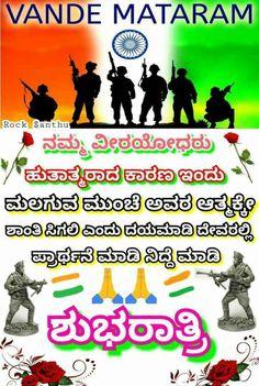 💞 ಸಂಜನಾ ಮನಸ್ಸು 💞 - Author on ShareChat - 💞 I Love Indian army. Indian Army, Author, Rock, Board, Movie Posters, Skirt, Film Poster, Writers, Locks