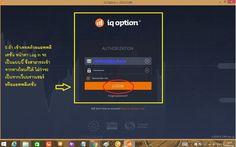Binary Options, iqoption,iqoptions,iq option,iq options,binaryoption,ไบนารีออปชั่น,ไอคิวออพชั่น