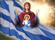 Greek Beauty, Wise Words, Jesus Christ, Ronald Mcdonald, Prayers, Princess Zelda, Faith, My Love, Fictional Characters