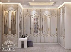 Dressing room is the most important place in Home. Here you can view our work and get ideas about choosing the design of your dressing room. Interior Design Dubai, Interior Design Website, Modern Home Interior Design, Residential Interior Design, Interior Design Companies, Commercial Interior Design, Bathroom Interior Design, Wardrobe Design Bedroom, Master Bedroom Design