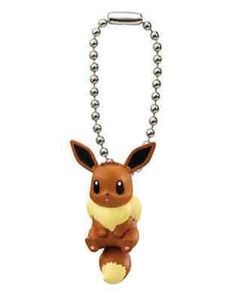 Pokemon Eevee Key Chain Figures Licensed BANDAI These figures are approx 1 -1 1/2 inch in size. Very adorable and collectible. It is still sealed in it's own capsule.