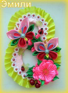 Одноклассники Ribbon Art, Diy Ribbon, Ribbon Crafts, Paper Crafts, Kanzashi Flowers, Diy Flowers, Fabric Flowers, Crafts To Do, Diy Crafts